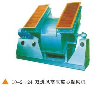 10-2×24双进风高压离心鼓风机