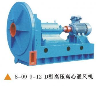 8-09 9-12型高壓離心通風機