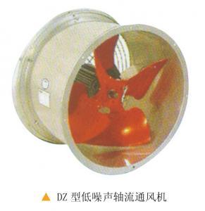 DZ型低噪音軸流通風機