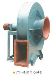 GY6-41型锅炉离心通引风机