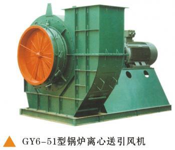 GY6-51型鍋爐離心送引風機