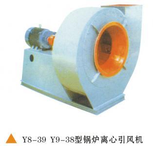Y8-39 Y9-38型锅炉离心风机